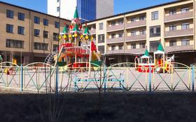 7-комнатная квартира, 340 м², 1/4 этаж, улица Мангилик Ел 7 за 52 млн 〒 в Актобе, мкр 5