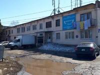 Помещение площадью 1937.6 м², Протозанова 11 за ~ 173 млн 〒 в Усть-Каменогорске