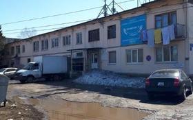 Помещение площадью 1937.6 м², Протозанова 11 за 207.6 млн 〒 в Усть-Каменогорске