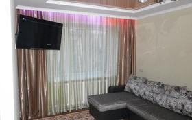 1-комнатная квартира, 33 м², 5/5 этаж посуточно, Ерубаева 48 за 6 000 〒 в Караганде, Казыбек би р-н
