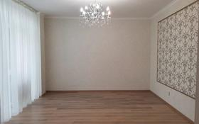 3-комнатная квартира, 92 м², 13/14 этаж, Мангилик Ел 17 за 36 млн 〒 в Нур-Султане (Астана), Есильский р-н