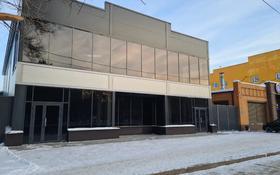 Здание, Назарбаева 165 площадью 700 м² за 4 700 〒 в Павлодаре