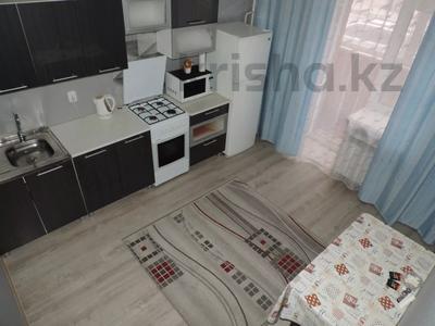 1-комнатная квартира, 45 м², 1/9 этаж посуточно, Алтынсарина 32 за 7 500 〒 в Костанае — фото 3