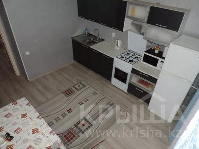 1-комнатная квартира, 45 м², 1/9 этаж посуточно, Алтынсарина 32 за 7 500 〒 в Костанае — фото 4