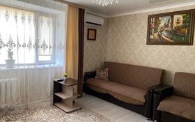 3-комнатная квартира, 87 м², 4/5 этаж, Чайковского за 31 млн 〒 в Петропавловске
