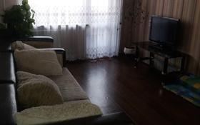 2-комнатная квартира, 52 м², 3/5 этаж помесячно, мкр Майкудук, Волочаевская 55 за 75 000 〒 в Караганде, Октябрьский р-н