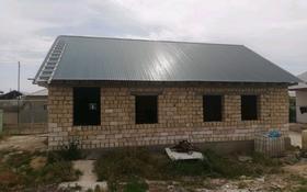 6-комнатный дом, 150 м², 6 сот., Рауан 22 за 10 млн 〒 в Актау