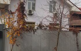 5-комнатный дом помесячно, 200 м², 6 сот., мкр Алмагуль — Утепова за 450 000 〒 в Алматы, Бостандыкский р-н