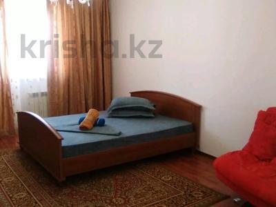 1-комнатная квартира, 65 м² посуточно, Сарыарка 40 за 9 000 〒 в Атырау — фото 2