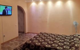1-комнатная квартира, 34 м², 2/5 этаж посуточно, Аль-Фараби 43 — Абая за 5 000 〒 в Костанае