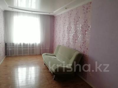 3-комнатная квартира, 85 м², 3/4 этаж посуточно, Достык 196 за 12 000 〒 в Уральске — фото 6