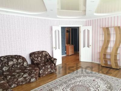 3-комнатная квартира, 85 м², 3/4 этаж посуточно, Достык 196 за 12 000 〒 в Уральске — фото 4