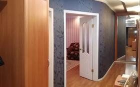 3-комнатная квартира, 85 м², 3/4 этаж посуточно, Достык 196 за 12 000 〒 в Уральске