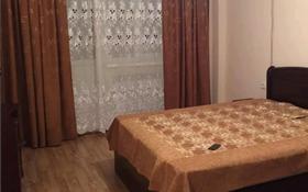 1-комнатная квартира, 45.5 м², 1/4 этаж, мкр Нурсая 13 за 12.5 млн 〒 в Атырау, мкр Нурсая