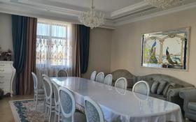 4-комнатная квартира, 169 м², 3/7 этаж, Мангилик Ел 28 за 115 млн 〒 в Нур-Султане (Астана), Есильский р-н