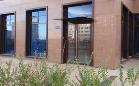 сдам помещение под любой вид деятельности за 2 500 〒 в Нур-Султане (Астана), Есиль р-н
