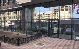 Офис площадью 260 м², Мангелик Ель 52 52 — 28 улица за 156 млн 〒 в Нур-Султане (Астана), Есиль р-н