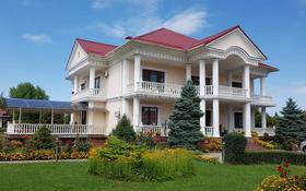 10-комнатный дом, 1024 м², 98 сот., Мкр Мирас за ~ 1.7 млрд 〒 в Алматы