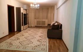 2-комнатная квартира, 69 м², 1/5 этаж, Астана 4 — Толе би за 19 млн 〒 в Таразе