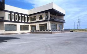 Помещение, букмекерская контора, минимаркет за 700 000 〒 в Капчагае