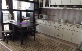 3-комнатная квартира, 90 м², 5/7 этаж помесячно, Атшабар 17/1 — Толе би за 150 000 〒 в Таразе