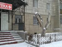 Офис площадью 335 м²