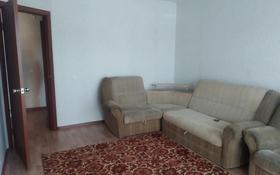 1-комнатная квартира, 45 м², 1/9 этаж, Мкрн Аэропорт 32 за 8.5 млн 〒 в Костанае