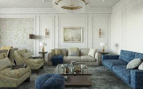 3-комнатная квартира, 130 м², 9/21 этаж, Аль-Фараби 21 за 140 млн 〒 в Алматы, Бостандыкский р-н