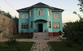 6-комнатный дом, 326.7 м², 12 сот., мкр Баганашыл, Мкр Баганашыл за 84.9 млн 〒 в Алматы, Бостандыкский р-н