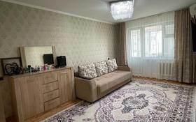 1-комнатная квартира, 33 м², 5/5 этаж, Хусаинова — Петровского за 10.7 млн 〒 в Уральске