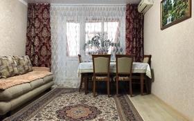 3-комнатная квартира, 57.8 м², 2/5 этаж, мкр 8 283 за 14.5 млн 〒 в Актобе, мкр 8