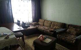 4-комнатная квартира, 78 м², 5/5 этаж, Самал 42 за 15 млн 〒 в Талдыкоргане