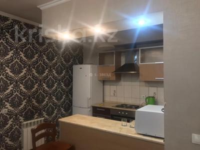 2-комнатная квартира, 70 м², 1/16 этаж, Аль-Фараби 53 за 41 млн 〒 в Алматы, Бостандыкский р-н