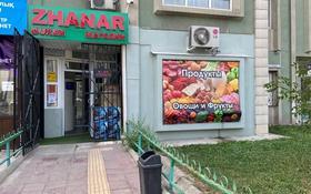 Магазин площадью 70 м², Аккент 41 за 39.9 млн 〒 в Алматы, Алатауский р-н