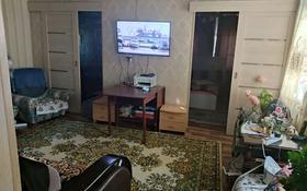 3-комнатный дом, 60 м², 4.3 сот., Железнодорожная улица 100/5 — ул. Амангельды за 18.5 млн 〒 в Костанае