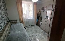 2-комнатная квартира, 31.7 м², 2/2 этаж, Арман 12.б за 9.5 млн 〒 в Каскелене