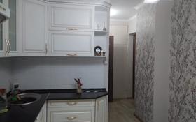 1-комнатная квартира, 41 м², 5/9 этаж, Бозтаева 1 за 10.5 млн 〒 в Семее