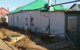 4-комнатный дом, 73 м², 3 сот., Рыскулбекова за ~ 8.3 млн 〒 в Уральске