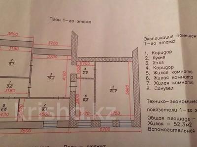 4-комнатный дом, 74.8 м², 1.61 сот., Х.Чурина 44 — Фрунзе за 12.5 млн 〒 в Уральске — фото 2