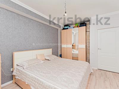2-комнатная квартира, 62 м², 3/14 этаж, Кайыма Мухамедханова 17 за 22.7 млн 〒 в Нур-Султане (Астана), Есиль р-н — фото 12