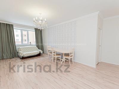 2-комнатная квартира, 62 м², 3/14 этаж, Кайыма Мухамедханова 17 за 22.7 млн 〒 в Нур-Султане (Астана), Есиль р-н — фото 4