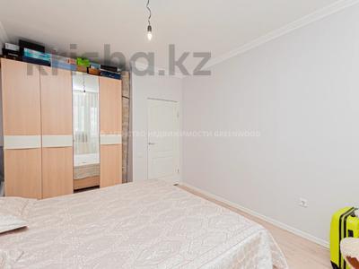 2-комнатная квартира, 62 м², 3/14 этаж, Кайыма Мухамедханова 17 за 22.7 млн 〒 в Нур-Султане (Астана), Есиль р-н — фото 18