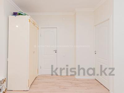 2-комнатная квартира, 62 м², 3/14 этаж, Кайыма Мухамедханова 17 за 22.7 млн 〒 в Нур-Султане (Астана), Есиль р-н — фото 19