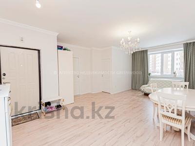 2-комнатная квартира, 62 м², 3/14 этаж, Кайыма Мухамедханова 17 за 22.7 млн 〒 в Нур-Султане (Астана), Есиль р-н — фото 21