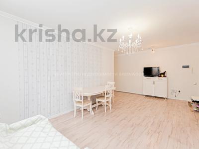 2-комнатная квартира, 62 м², 3/14 этаж, Кайыма Мухамедханова 17 за 22.7 млн 〒 в Нур-Султане (Астана), Есиль р-н — фото 9