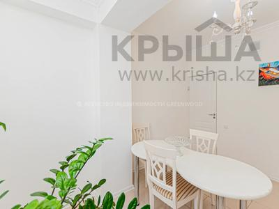 2-комнатная квартира, 62 м², 3/14 этаж, Кайыма Мухамедханова 17 за 22.7 млн 〒 в Нур-Султане (Астана), Есиль р-н — фото 8