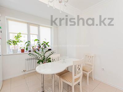 2-комнатная квартира, 62 м², 3/14 этаж, Кайыма Мухамедханова 17 за 22.7 млн 〒 в Нур-Султане (Астана), Есиль р-н — фото 7