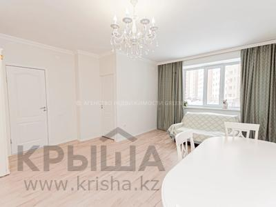 2-комнатная квартира, 62 м², 3/14 этаж, Кайыма Мухамедханова 17 за 22.7 млн 〒 в Нур-Султане (Астана), Есиль р-н