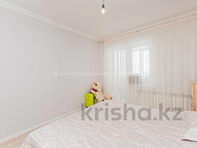 2-комнатная квартира, 62 м², 3/14 этаж, Кайыма Мухамедханова 17 за 22.7 млн 〒 в Нур-Султане (Астана), Есиль р-н — фото 11