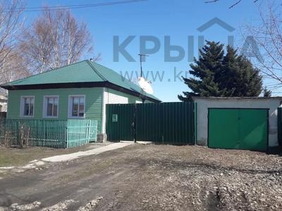 3-комнатный дом, 42 м², 10 сот., улица Ленина 88 за 7.5 млн 〒 в Глубокое